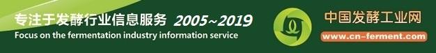 发酵工业网上线10周年了