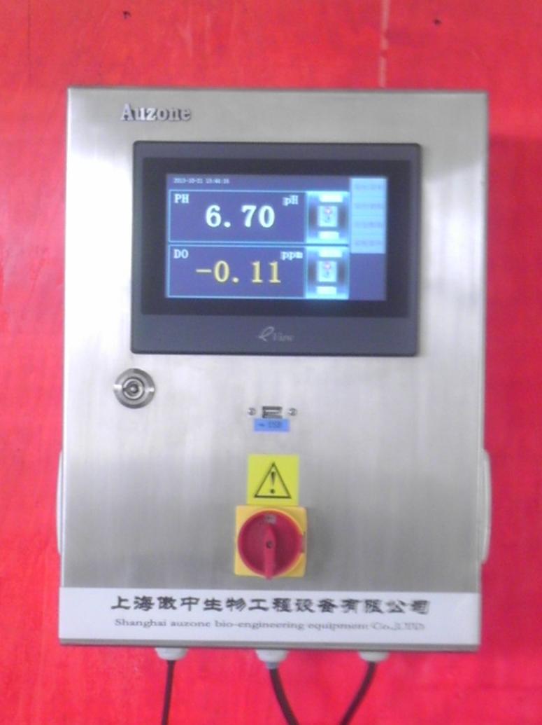 pH/DO多功能控制器