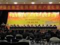 中国生物工程饲料原料产业化研讨会在平果召开