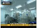生物产业向中部武汉转移