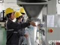 寿光建世界最大葡萄糖酸钠生产基地 (4)