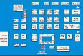 2014中国国际现代分离技术展览会17日在南京开幕