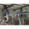 100L-700L-3KL  多糖发酵系统