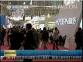 第75届中国国际医药原料药包装、设备交易会11月10日在南京举行 (308播放)