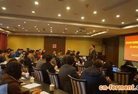 上海交通大学微生物代谢国家重点实验室召开全体会议