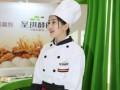 中国国际食品添加剂和配料展览会(FIC) (8)