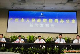 第十届中国生物产业大会倒计时百位全球顶尖专家将齐聚羊城