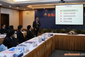 华东理工大学生物反应器工程国家重点实验室获评优秀
