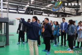 青海华牛生物一期建设项目——高原枸杞酵素生产线建成