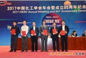 北理工教授李春获第九届侯德榜化工科学技术奖