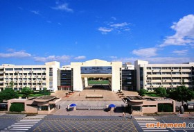 浙工大国家化学原料药合成工程技术研究中心通过验收