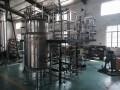 聚谷氨酸发酵车间