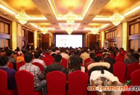 2017中国首届生物发酵健康产业创新高峰论坛在北京召开