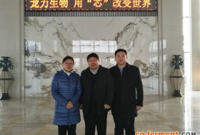 中国工程院院士、江南大学校长陈坚到龙力生物考察指导