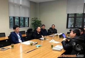 常州大学制药与生命科学学院一行到上海创诺医药集团交流调研