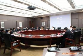 江南大学与茅台集团开启合作新模式