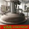 公司新到二手15立方发酵罐多台