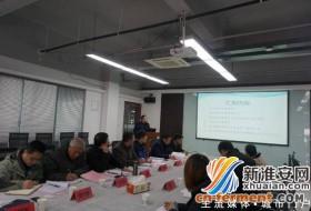 """江苏威凌生化""""高效低毒莫西菌素生产技术的重大创新及产业化""""项目获专家肯定"""