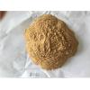厂家直供高氨基酸蛋白饲料添加剂菌体蛋白