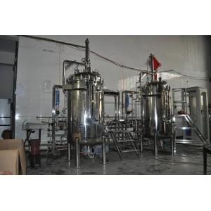 求购2L、5L和20L的进口发酵罐