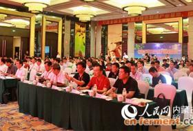 全国玉米深加工产业发展大会在通辽市开幕