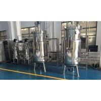 工程实验室2台100L发酵罐改造招标公告