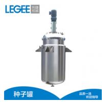 不锈钢液体发酵罐 种子罐 固态自控发酵罐 小试发酵提取生产线