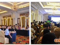 第六届生物饲料科技大会发布生物饲料团体标准
