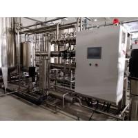牛奶蛋白溶液纳滤膜过滤分离浓缩设备 微滤膜