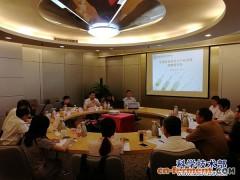 """科技部生物中心组织召开了""""疫苗技术与产业发展战略研讨会"""""""