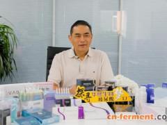 专访华熙生物首席科学家郭学平:科研是企业自我更新的必然要求
