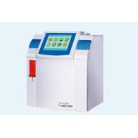 氨基氮分析仪氨基氮检测铵根离子检测