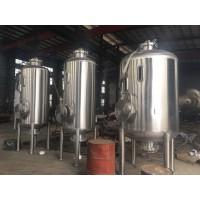 全自动果酒酿酒设备 果酒生产线 整套果酒生产设备 果酒发酵罐