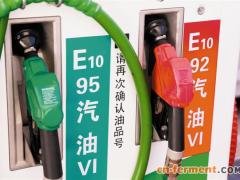 国家连出政策推广乙醇汽油,龙力生物纤维燃料乙醇助力