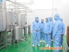 内涵式增长推进生物发酵产业转型升级