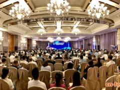 """""""减盐""""策略,引领调味品创新改革--2018年全国调味品行业科学技术交流大会在宜昌举行"""
