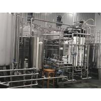 天然色素除杂浓缩膜分离设备 大豆浓缩磷脂除杂过滤分离