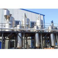 求租厌氧发酵工厂,100立方发酵罐需10台到20台,后提取要有板框,三效浓缩,喷塔