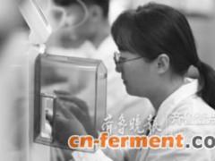 """齐鲁工业大学""""地沟油""""和痴油菌发酵混合生产长链二元酸项目获第四届中国""""互联网+""""大学生创新创业大赛总决赛金奖"""