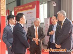 正大集团生物工程区第二届创新展会在福建浦城正大生化有限公司举行