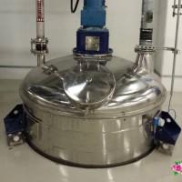 求租10吨发酵罐