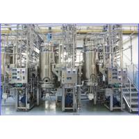 生产型疫苗培养发酵系统单元