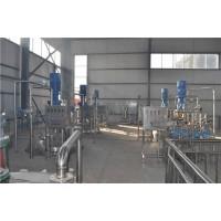 求租或收购微生态发酵工厂,要有60吨发酵罐5台,配套提取设备