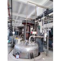 求购二手30吨左右发酵罐4台加配套种子罐