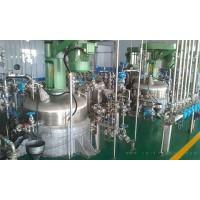 求武汉周边10吨或20吨发酵罐代加工枯草芽孢杆菌