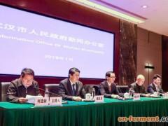 """世界大健康博览会(""""健博会"""")定于2019年4月8日至10日在武汉国际博览中心举行"""