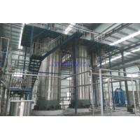 求租发酵工厂,要求有100吨左右发酵罐5台,