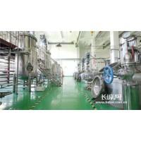 求租发酵工厂 做兽药中间体,需要10吨和100吨发酵罐