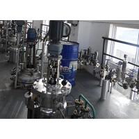 求租山东小发酵工厂,有4个3吨发酵罐即可