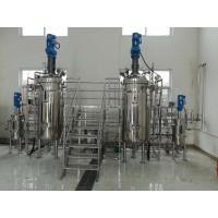 求购2套2吨发酵罐生产线,配套离心机,超滤,冷水机,空压机